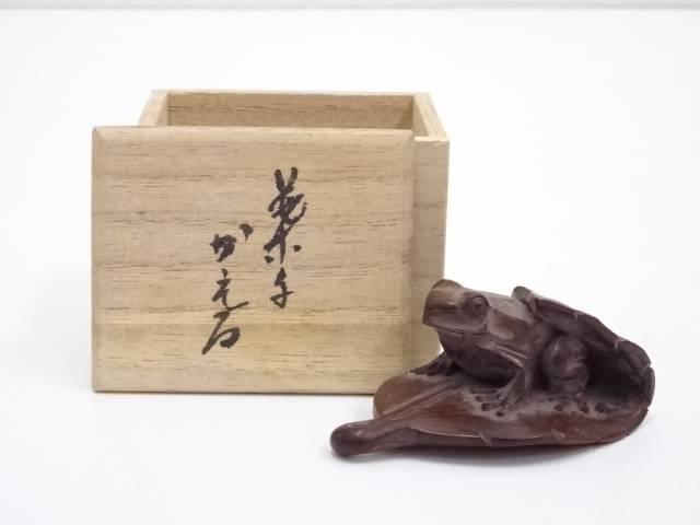 木彫特集 津田亮定造 一位木彫葉に蛙根付(共箱)