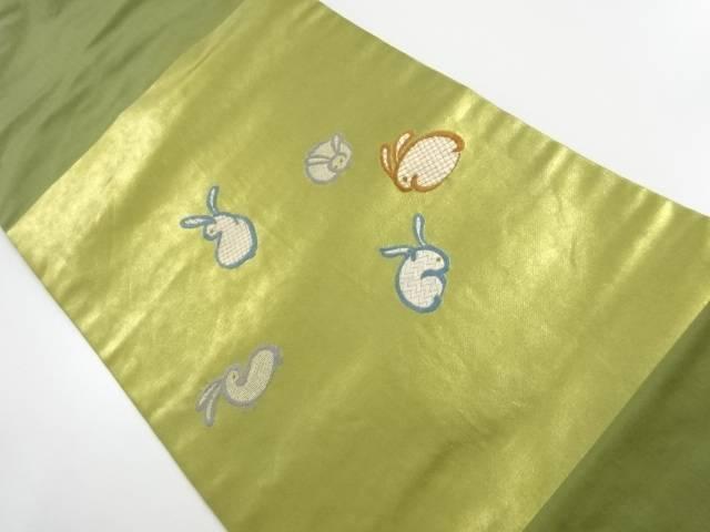 本金兎模様刺繍名古屋帯【リサイクル】【中古】