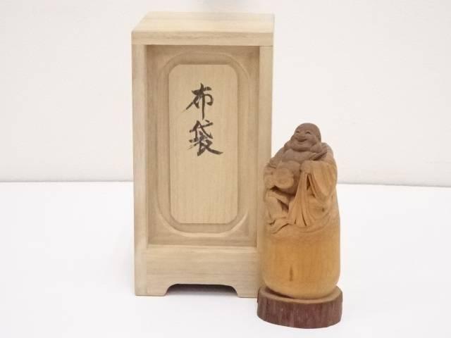 木彫特集 東勝廣造 木彫布袋置物(共箱)