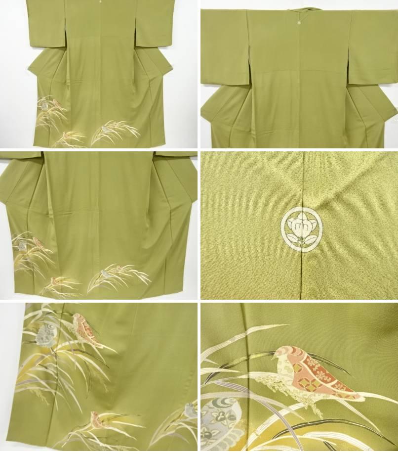 未使用品 仕立て上がり 金彩芝草に鳥模様一つ紋色留袖8mwvNn0
