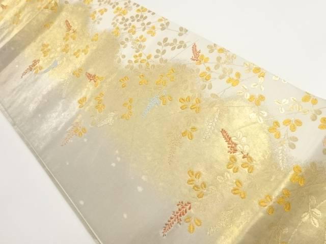 日本産 合計3980円以上の購入で送料無料 金糸萩模様織出し袋帯 リサイクル 買い取り 中古