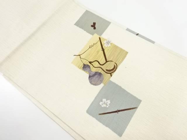 柿渋染すくい織色紙に瓢箪・桜模様織出し名古屋帯【リサイクル】【中古】