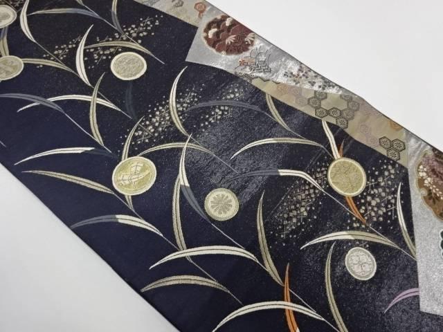 万葉古典模様織出し袋帯【リサイクル】【中古】