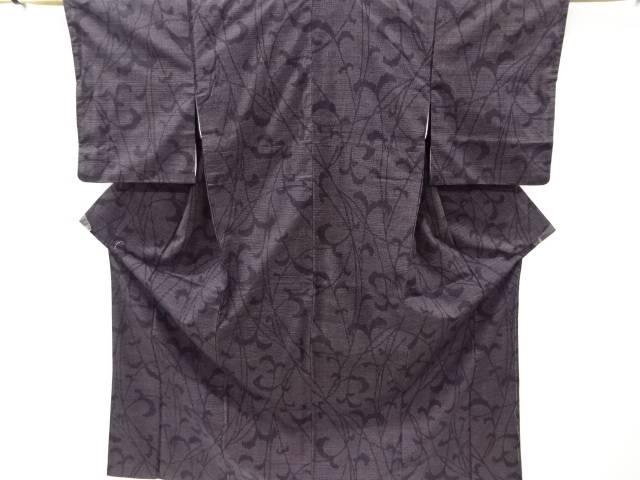 唐草模様織り出し本真綿結城紬80亀甲着物【リサイクル】【中古】