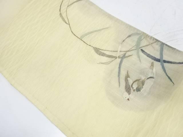 すくい織鴛鴦模様織出し袋帯【リサイクル】【中古】