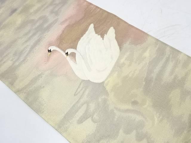 未使用品 白鳥模様織出し袋帯【リサイクル】【中古】