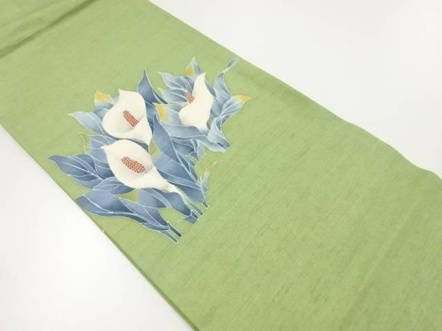 手織り節紬手描き水芭蕉模様ぼかし名古屋帯【リサイクル】【中古】