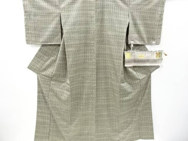 未使用品 仕立て上がり 吉澤与市作 乱れ格子模様織り出し手織り真綿紬着物