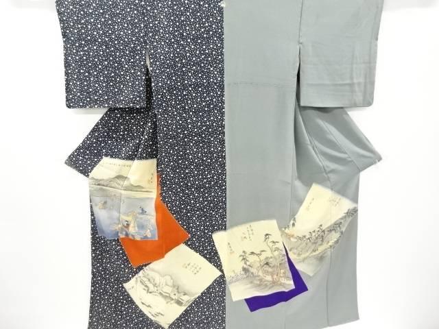 錦紗東海道五十三次模様一つ紋着物【大正ロマン】【中古】