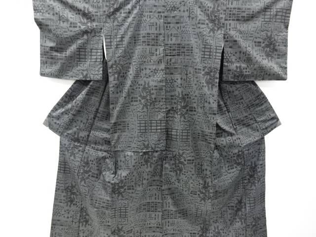 笹に抽象模様織り出し本場泥大島紬着物アンサンブル(5マルキ)【リサイクル】【中古】