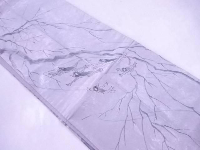 袋帯 西陣織 樹木に河童文【リサイクル】【中古】