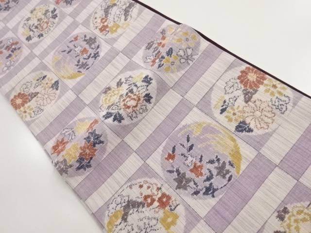 手織り真綿紬格子に花丸紋織出し全通袋帯【リサイクル】【中古】