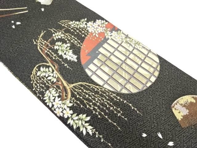 大光製 櫛に簪模様織出し袋帯【リサイクル】【中古】