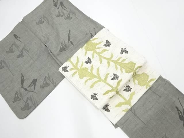 百合に鳥模様織り出し手織り真綿紬付け下げ着物・名古屋帯セット【リサイクル】【中古】