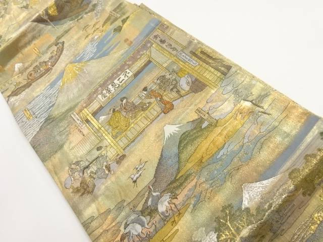 葛飾北斎 富嶽三十六景模様織出し袋帯【リサイクル】【中古】