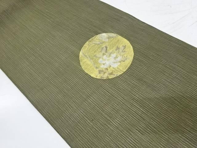 すくい織丸文に牡丹模様織出し袋帯【リサイクル】【中古】