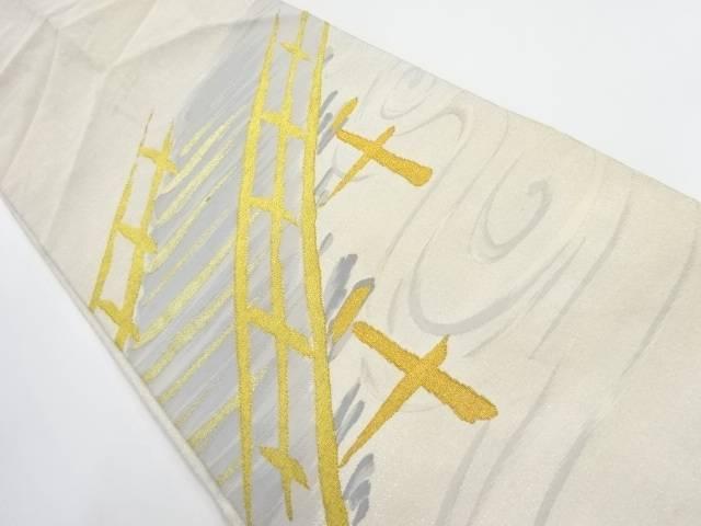 綴れ流水に橋模様織出し袋帯【リサイクル】【中古】