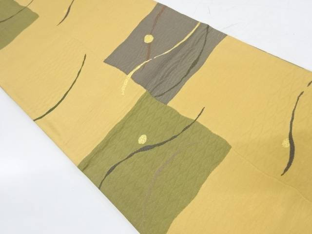 三幸織物製 変わり市松に抽象模様織出し袋帯【リサイクル】【中古】