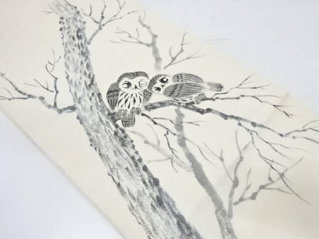 手描き樹木に梟模様袋帯【リサイクル】【中古】