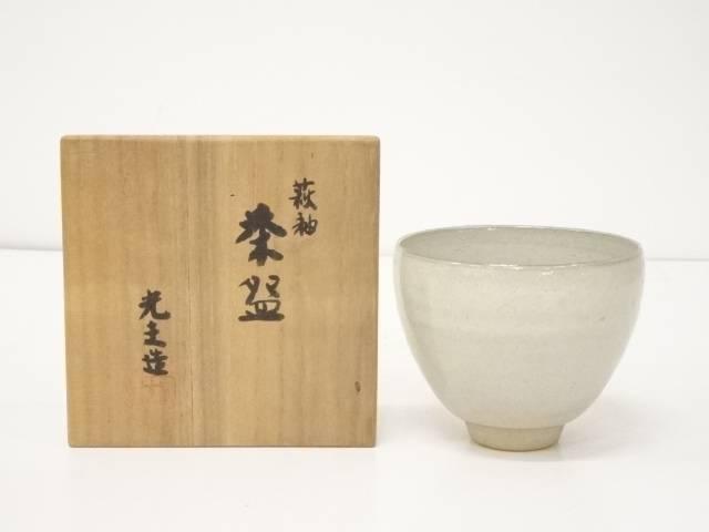 萩焼 光生造 茶碗(共箱)