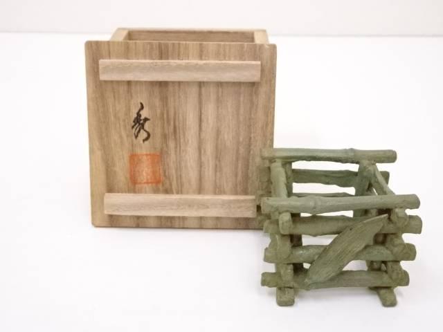 若林秀夫造 蝋型鋳銅竹組蓋置