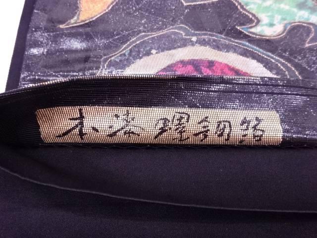 未使用品 本漆螺鈿箔縞に抽象草花模様袋帯 リサイクルyOvwP80mNn