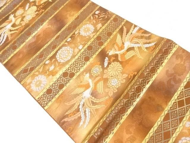 服部織物製 横段に花鳥模様織出し袋帯【リサイクル】【中古】