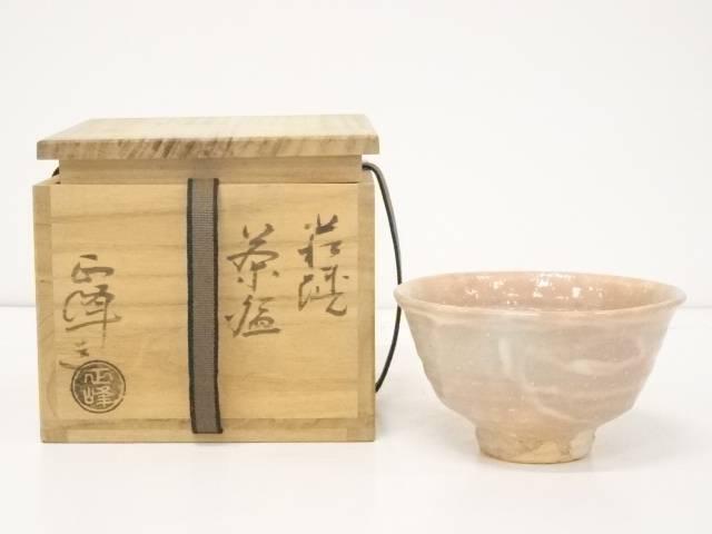 萩焼 正峰造 茶碗(共箱)