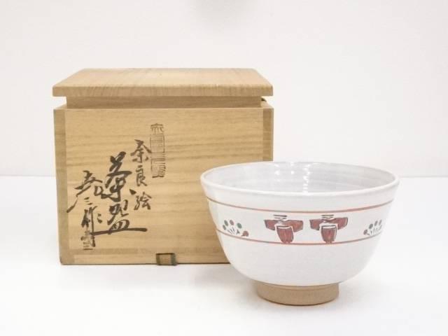 赤膚焼 古瀬尭三造 奈良絵茶碗(共箱)