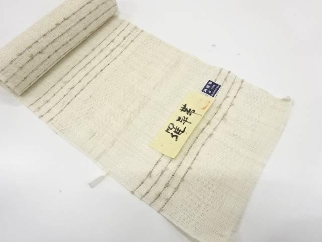 羅横段模様織出し八寸帯地反物【新品】