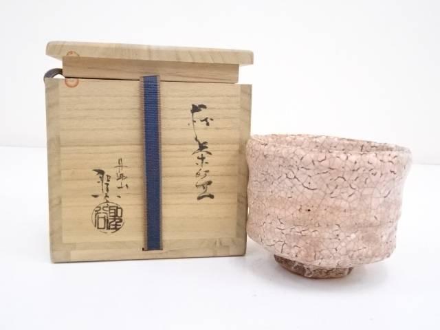 萩焼 宇田川聖谷造 茶碗(共箱)