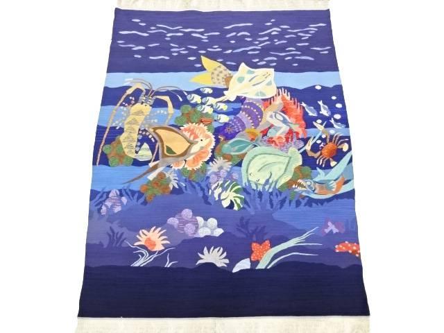 北尾織物製 本綴れ魚模様織出しタペストリー(深海)【リサイクル】【中古】