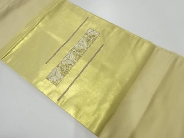 未使用品 本金松葉模様刺繍名古屋帯【リサイクル】【中古】
