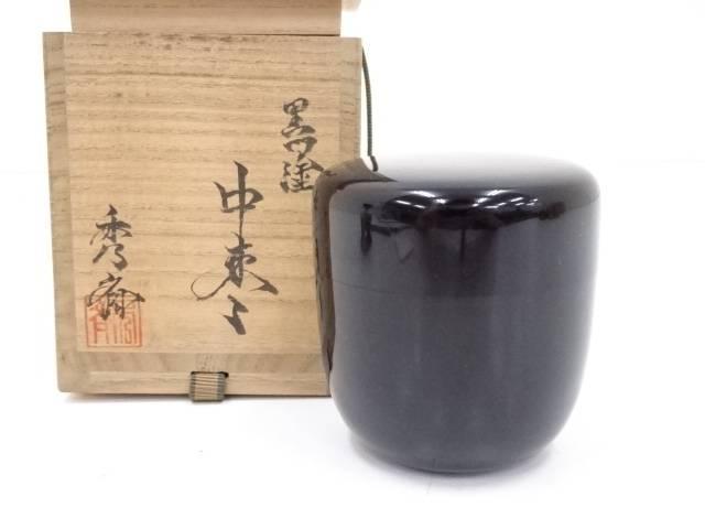 秀斎造 黒塗中棗(共箱)