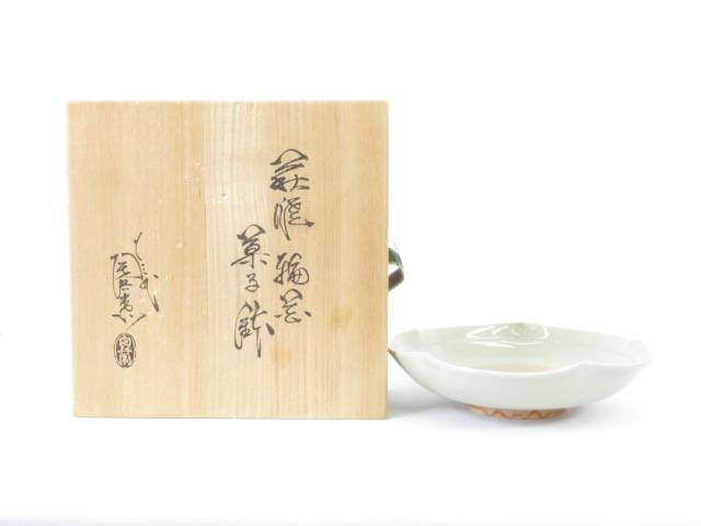 萩焼 田原陶兵衛造 菓子鉢(共箱付)
