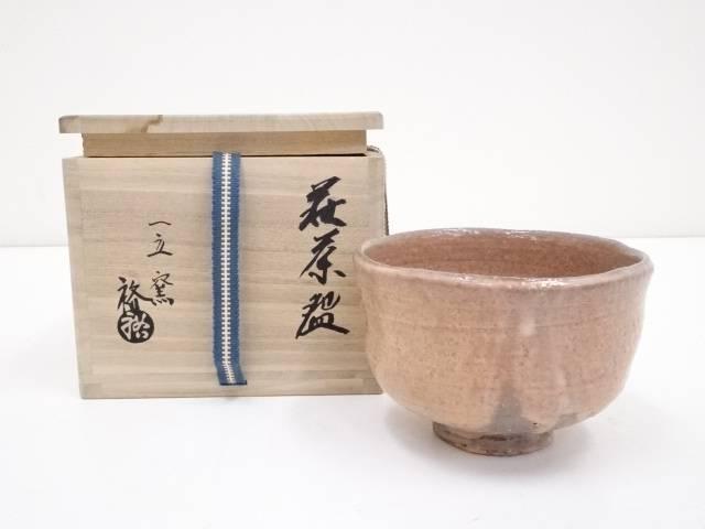 萩焼 浦裕造 茶碗(共箱)