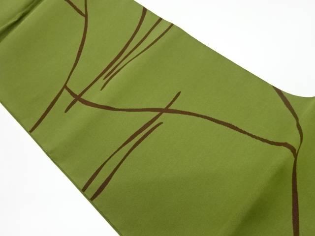未使用品 絽・嘛抽象模様織出し全通洒落袋帯【リサイクル】【中古】