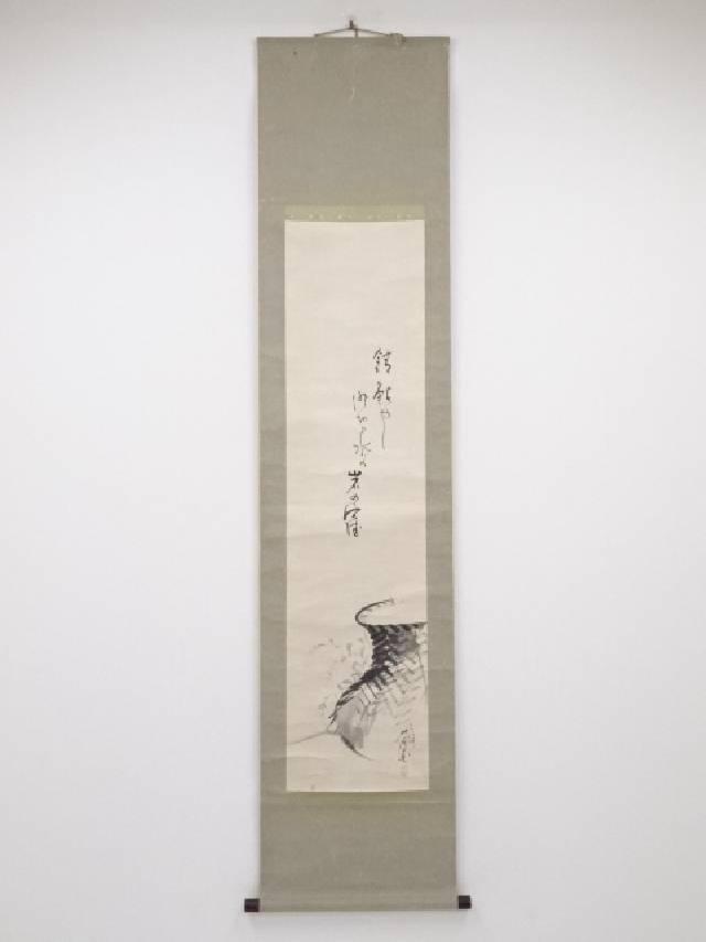 日本画 竹鳳筆 秋芳之図 肉筆紙本掛軸(共箱)