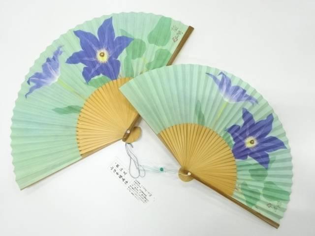 山口華楊画伯 「鉄仙花」扇子2本セット【リサイクル】【中古】