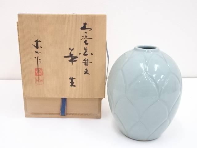 京焼 宮永東山造 青甕花弁文花生(共箱)