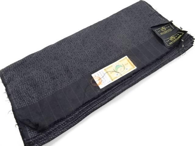 B反 本場泥大島紬洋服地反物(1200センチ)【リサイクル】【中古】