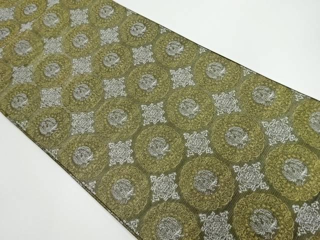 黒瀬織製 正倉院鳳凰紋織出し袋帯【リサイクル】【中古】