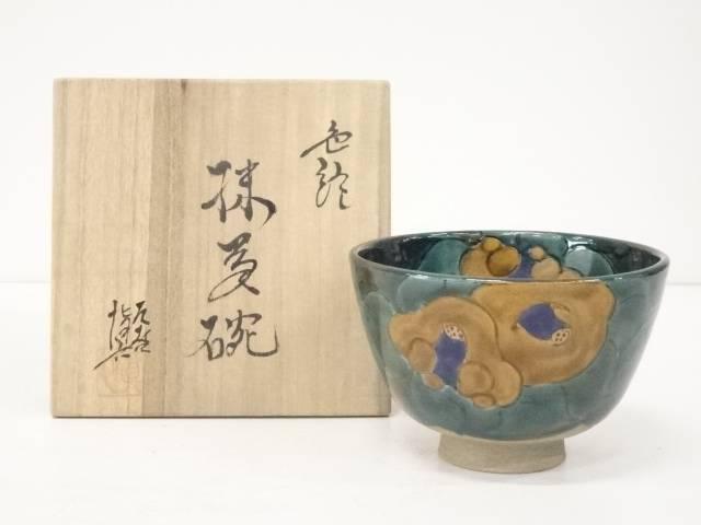 九谷焼 松浦慎弥造 色絵椿茶碗(共箱)