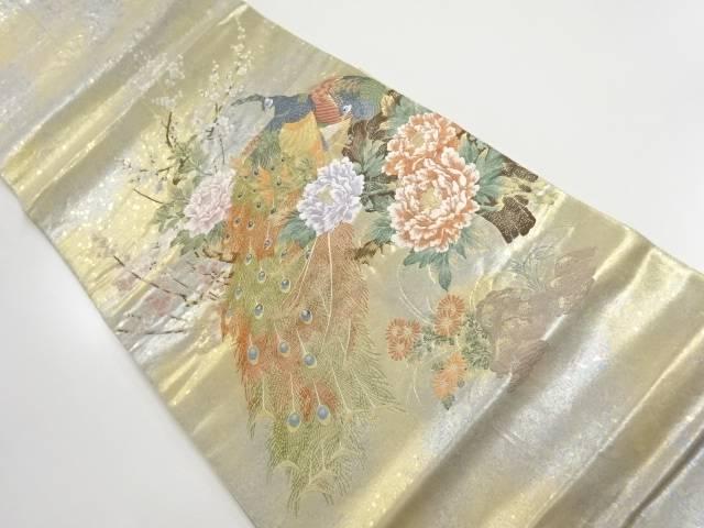 引箔孔雀牡丹図織出し袋帯【リサイクル】【中古】