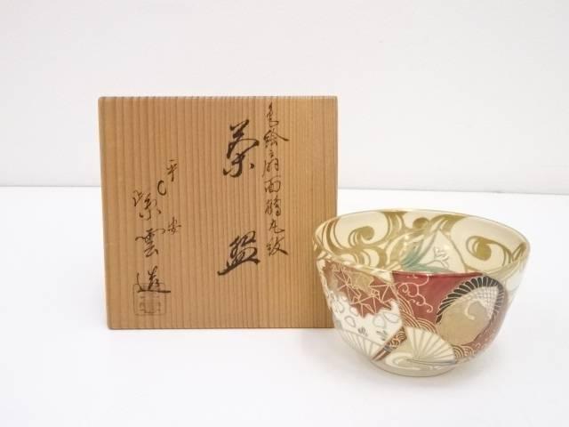 京焼 橋本紫雲造 色絵扇面鶴丸紋茶碗(共箱)