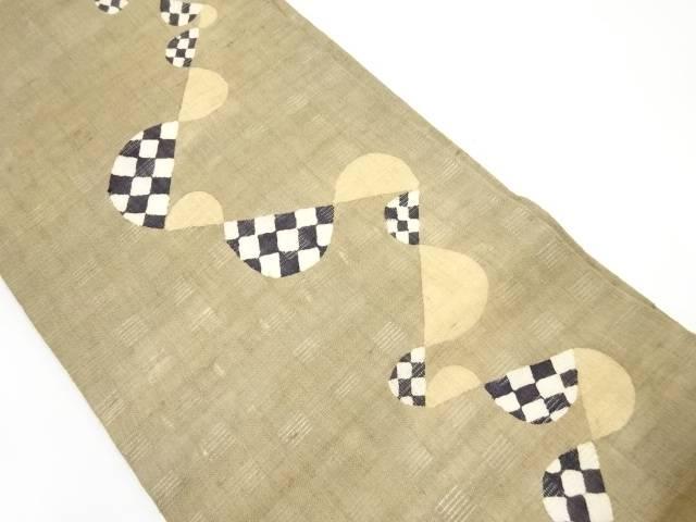 本麻すかし織幾何学に市松模様名古屋帯【リサイクル】【中古】