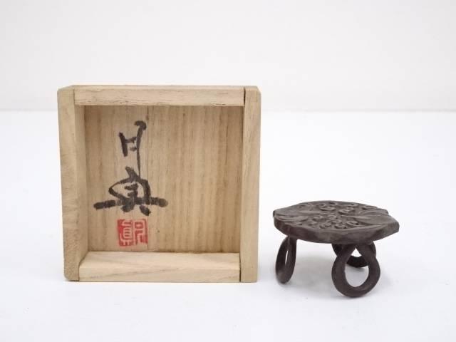須賀月真造 鋳銅亀文墨床(共箱)