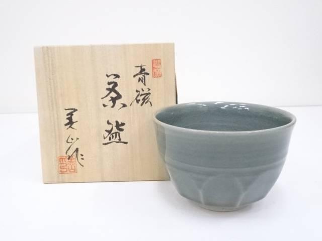 寺田美山造 青磁御題青茶碗(共箱)