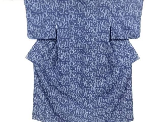 値下げ 合計3980円以上の購入で送料無料 本藍手織り真綿紬植木鉢模様織り出し着物 ついに再販開始 リサイクル 中古