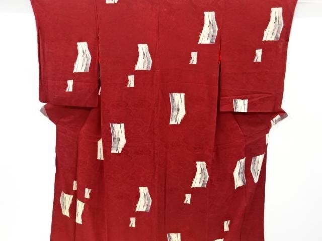 当店限定販売 合計3980円以上の購入で送料無料 毎日がバーゲンセール 紋錦紗抽象模様着物 中古 アンティーク
